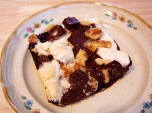 Rocky Road Dessert
