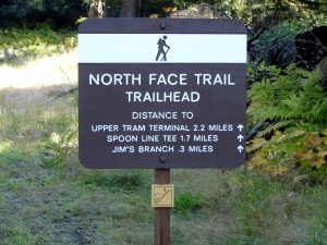 North Face Trail