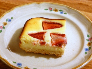 Strawberry-Lemon Cheesecake Squares